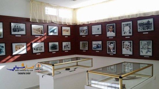 musee-temara
